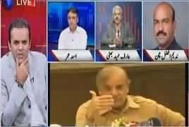 Off The Record (Maryam, Hamza Shahbaz Meeting) – 17th October 2017