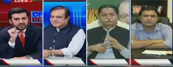 Off The Record (Maryam Nawaz Assets) - 20th June 2018