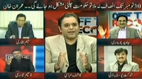 Off The Record (Maryam Nawaz Case in Court, 30th November Dharna) – 12th November 2014