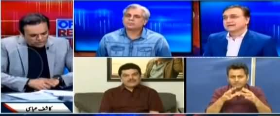 Off The Record (Maryam Nawaz in Action, Shahbaz Sharif Silent) - 4th June 2019