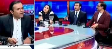 Off The Record (Maryam Nawaz Ne Khamoshi Toor Di) - 12th March 2020