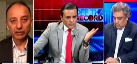 Off The Record (Maryam Nawaz's Allegations Against Imran Khan) - 13th October 2021