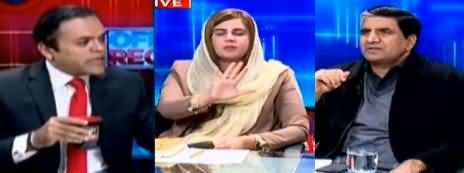Off The Record (Maryam Nawaz Silence, Other Issues) - 10th December 2019