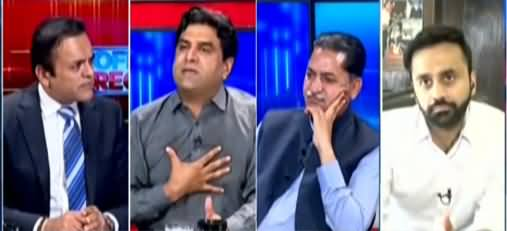 Off The Record (Maryam's Statement, Governance in Punjab) - 23rd September 2021