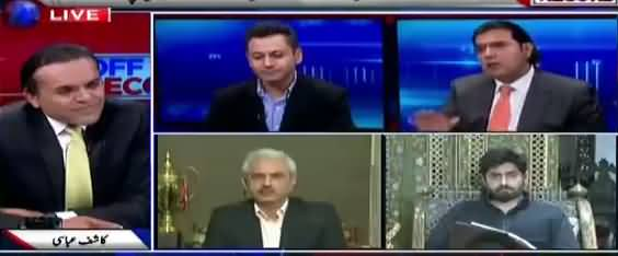 Off The Record (Maulana Speaks Against Zardari) - 19th March 2018