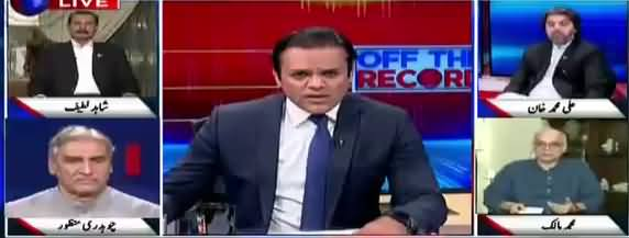Off The Record (Mere Seene Mein Bohat Raaz Hain - Nawaz Sharif) - 3rd May 2018