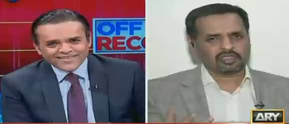 Off The Record (Merger of MQM Pakistan & PSP) - 9th November 2017