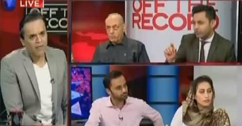 Off The Record (Mian Sahib Batayein Kaun Sazish Kar Raha Hai) – 6th July 2017