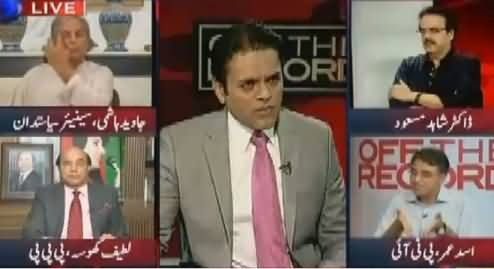 Off The Record (Military Coup Attempt in Turkey & Situation in Pakistan) – 18th July 2016