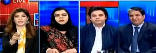 Off The Record (Mini Budget, Awam Ke Liye Kitna Fayda Mand) - 24th January 2019