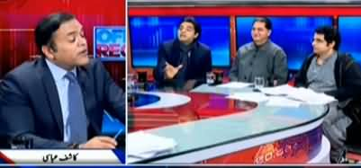 Off The Record (Ministers Helpless Against Mafia?) - 29th January 2020