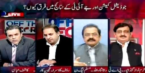 Off The Record (Model Town Incident, JIT Gives Clean Chit to PMLN Ministers) – 21st May 2015