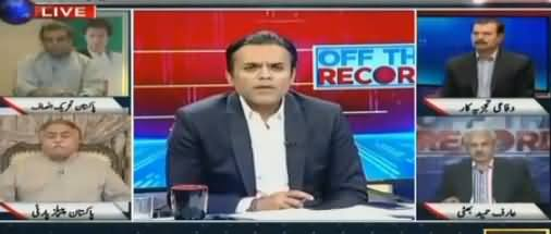 Off The Record (Model Town Report, Pervez Musharraf Statement) - 21st September 2017