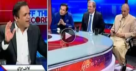 Off The Record (MPAs Salaries, Nawaz Sharif Health) - 18th March 2019
