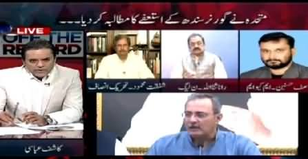 Off The Record (MQM Demands Governor Sindh Resignation) – 11th May 2015
