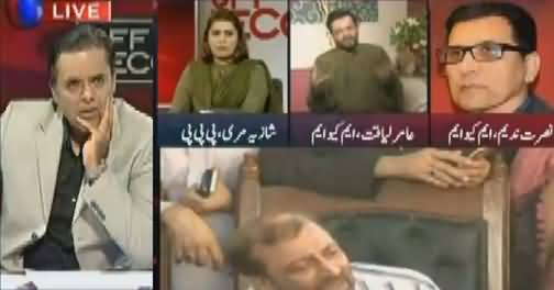 Off The Record (MQM Disowns Altaf Hussain, Reality or Drama?) – 23rd August 2016