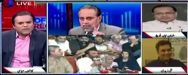 Off The Record (MQM Divided in Groups) - 6th February 2018