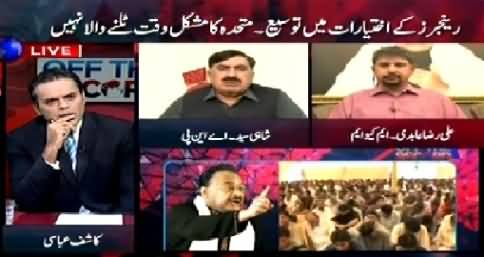 Off The Record (MQM Fired Muhamamd Anwar From Rabita Committee) – 13th July 2015