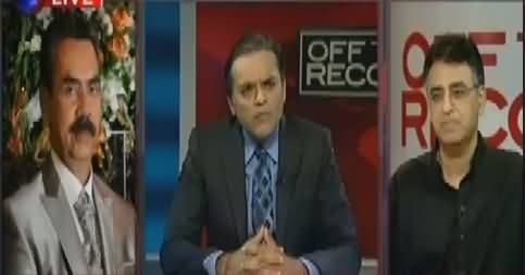 Off The Record (MQM Ka Asal Leader Kaun? Altaf Hussain Ya Farooq Sattar?) – 29th August 2016