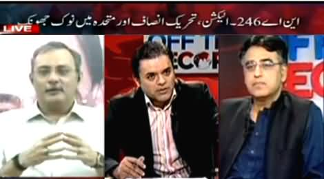 Off The Record (MQM Leader Arrested in Money Laundering Case in London) – 1st April 2015