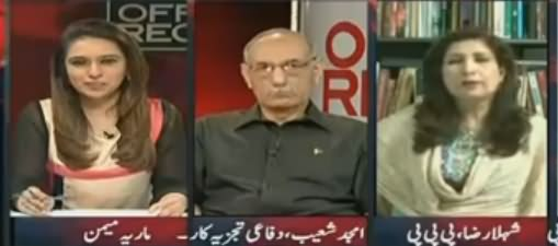 Off The Record (MQM London Vs MQM Pakistan) - 22nd September 2016