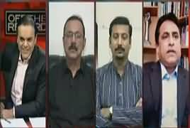 Off The Record (MQM Pakistan Ka Aik Saal Mukamal) – 22nd August 2017