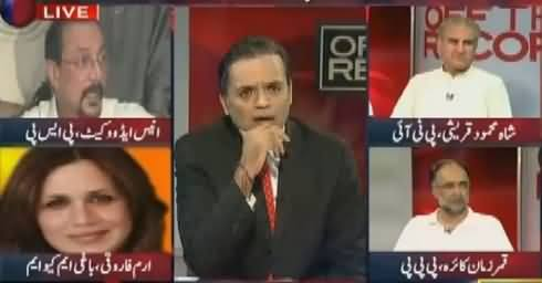 Off The Record (MQM Pakistan Vs MQM London) – 1st September 2016