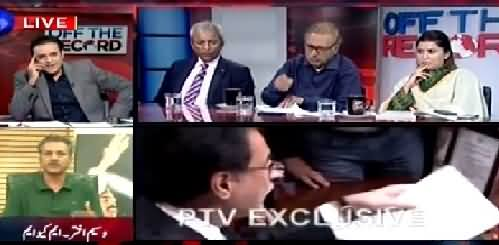 Off The Record (MQM Resigns From Parliament, Senate & Sindh Assembly) – 12th August 2015