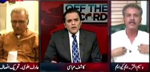 Off the Record (MQM Tariq Mir's Confession Regarding Indian Funding) - 29th June 2015