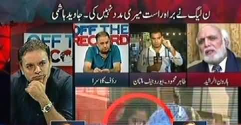 Off the Record Part 1+2 (Multan By-Election, Javed Hashmi Vs PTI) – 16th October 2014