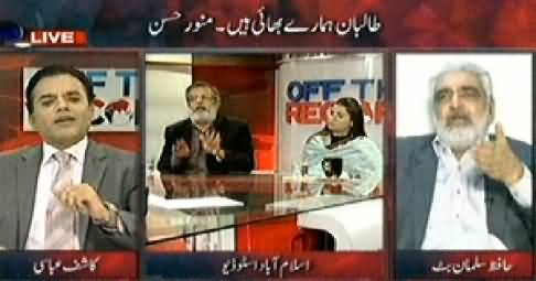 Off The Record (Munawar Hassan Says Taliban Are Our Brothers) – 24th March 2014