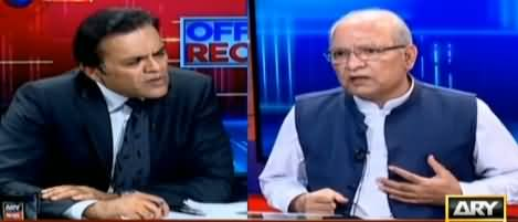 Off The Record (Mushahid Ullah Khan Exclusive Interview) - 8th May 2019