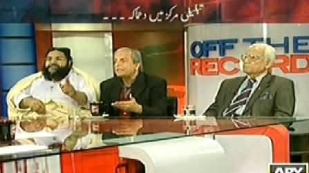 Off The Record (Musharraf Case Aur Peshawar Bomb Blast) - 16th January 2014