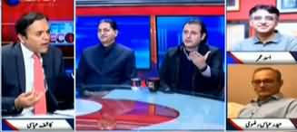Off The Record (Musharraf Case, MQM Leaving Govt?) - 13th January 2020