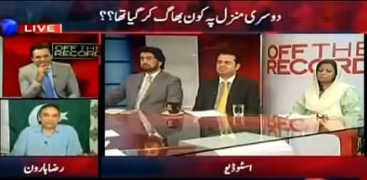 Off The Record (Musharraf Ka Jate Hi Wapsi Ka Elan) – 21st March 2016