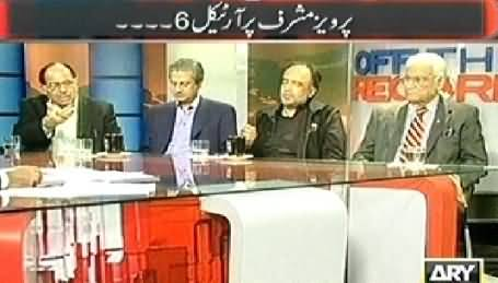 Off The Record (Musharraf Treason Case: PPP Ne Article 6 Kyun Nahi Lagaya?) - 10th December 2013