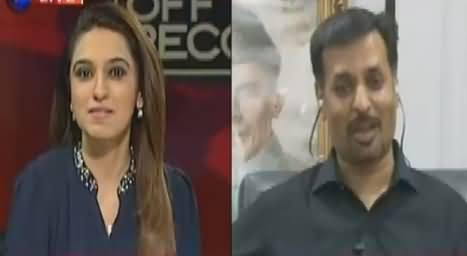 Off The Record (Mustafa Kamal Exclusive Interview) – 15th September 2016