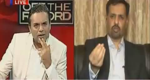 Off The Record (Mustafa Kamal Exclusive Interview) – 3rd March 2016