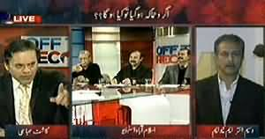 Off The Record (Muzakraat Kab Aur Kaisey Honge?) – 29th January 2014