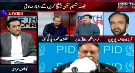 Off The Record (NA-122, Ayaz Sadiq To Challenge in Supreme Court) – 24th August 2015