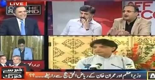 Off The Record (NA-122 Mein Vote Shift Huwe - Imran Khan) – 14th October 2015