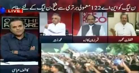 Off The Record (NA-122: PMLN Victory with Small Margin) – 12th October 2015