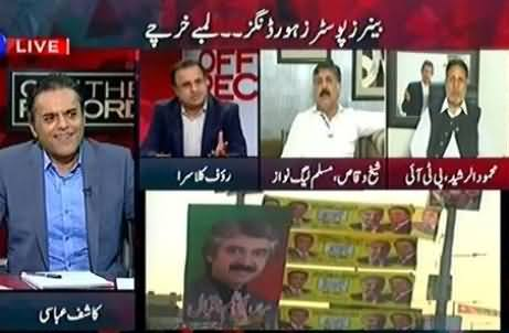 Off The Record (NA-122, Tough Competition Between PTI & PMLN) – 6th October 2015