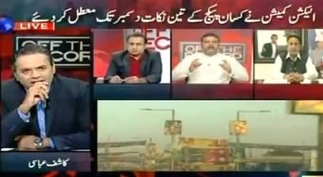 Off The Record (NA-122, Tough Fight Between PTI & PMLN) – 1st October 2015