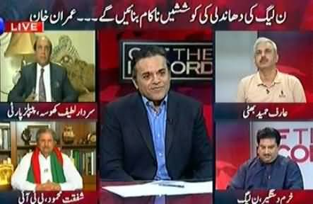 Off The Record (NA-122, Who Will Win on 11th October?) – 5th October 2015