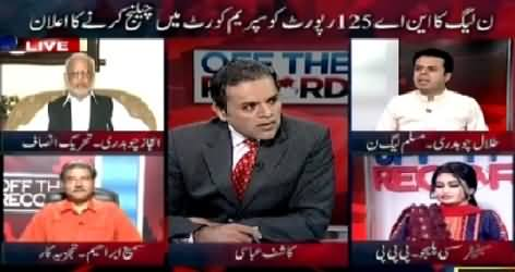 Off The Record (NA-125: PMLN Decides To Challenge in Supreme Court) – 6th May 2015