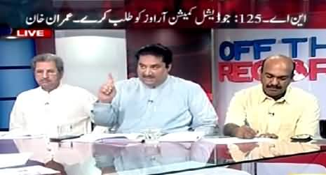 Off The Record (NA-125 Result Is A Big Set Back For PMLN - Khawaja Asif) – 5th May 2015