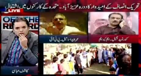 Off The Record (NA-246 By-Election May Be Game Changer For Karachi) – 31st March 2015