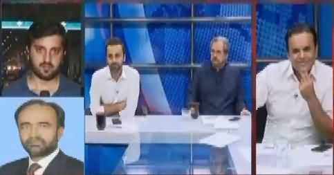 Off The Record (Na Ahel Wazir e Azam Ka Awami March) – 9th August 2017