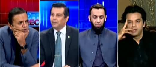 Off The Record (NAB Amendment Ordinance, Other Issues) - 7th October 2021